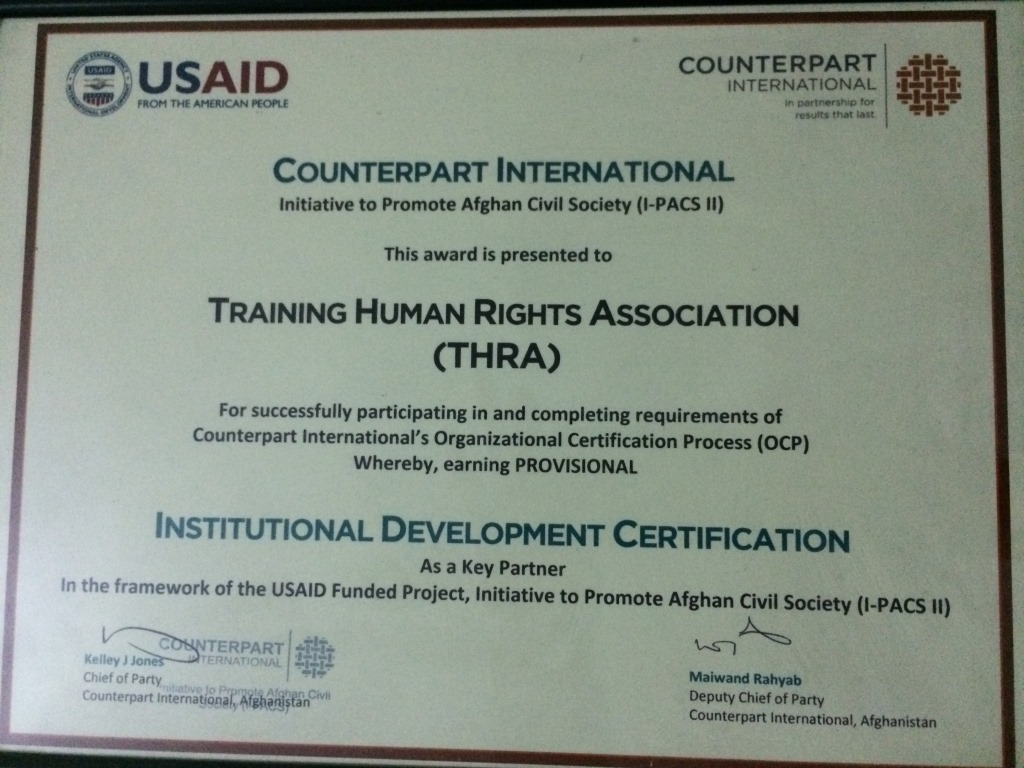 THRA- CPI Institutional Development Certification